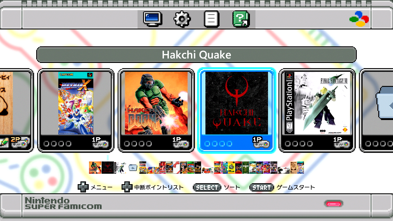How-to Play Quake on Your SNES Classic Mini   SNES Classic